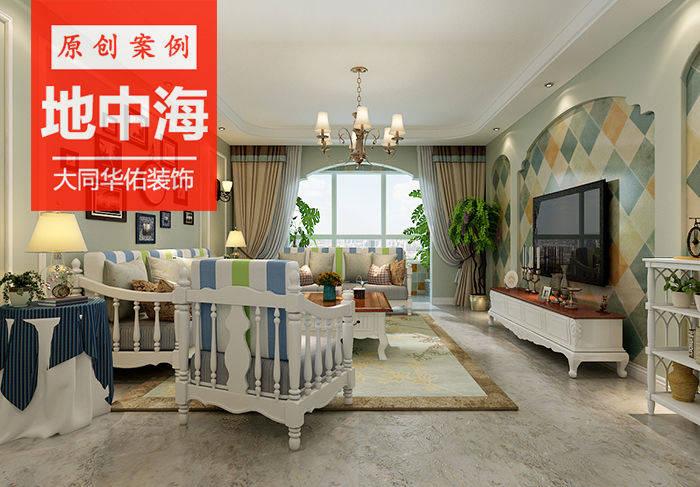 御河九号135平方三室两厅地zhong海风格zhuang修xiao果tu