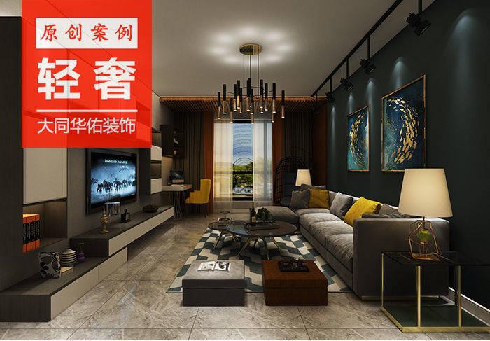 御和yuan100ping方两室两厅现代轻奢风格zhuang修效果图