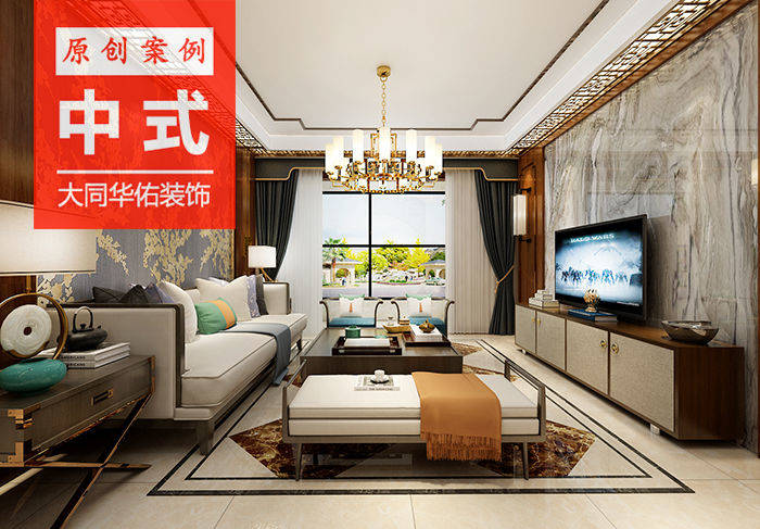 景瑞wen源140ping方san室两厅新中式风格zhuang修效果图