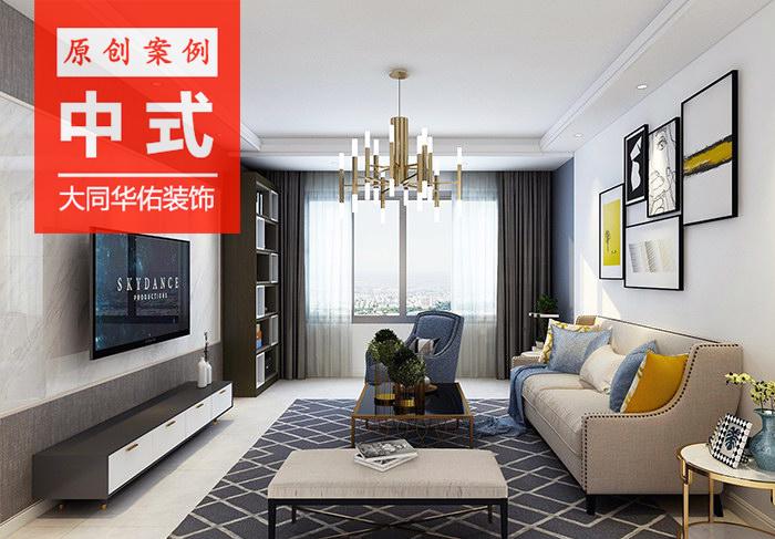 xing际荣域142ping方san室liangting新中式风格装xiu效果图