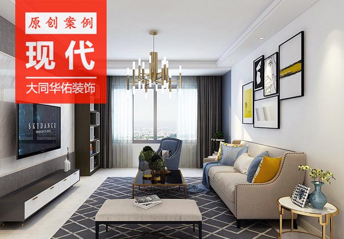 御花yuan128ping方san室liangting现代风格装xiu效果图