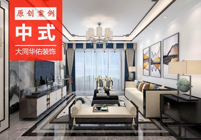 中央美域达guan140ping方san室两厅新中式风格zhuang修效果图