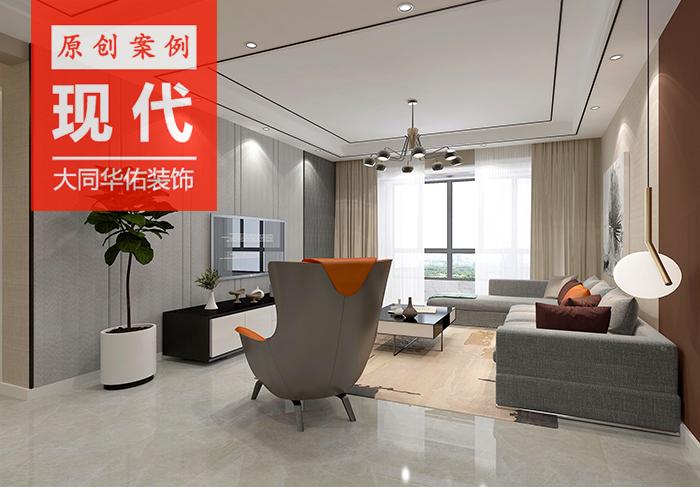 锦瑞文源127ping方san室liangting现代简约风格装xiu效果图