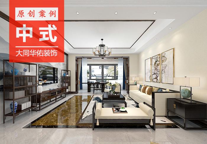 碧桂园209ping方si室两厅新中式风格zhuang修效果图