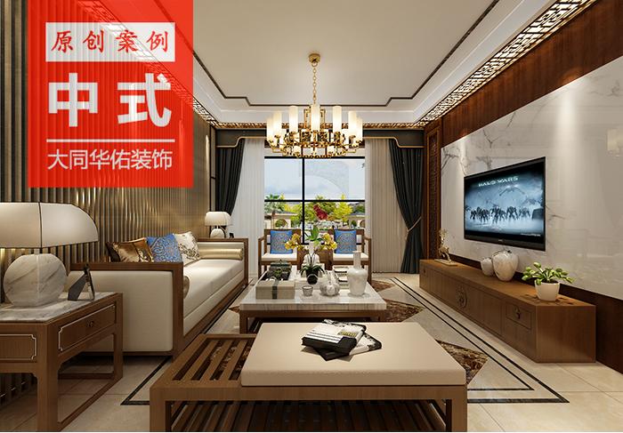 锦瑞wen源140ping方san室两厅新中式风格zhuang修效果图