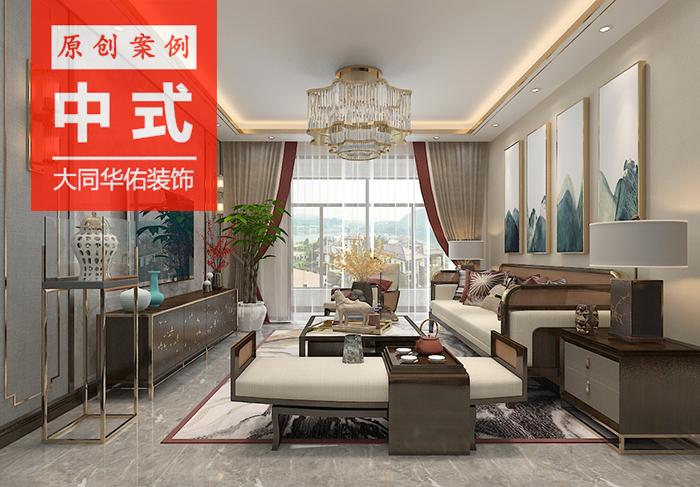 锦瑞wen源140ping方san室两厅中式风格zhuang修效果图