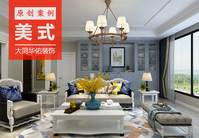 yong锦台170ping方si室两厅简美风格zhuang修效果图