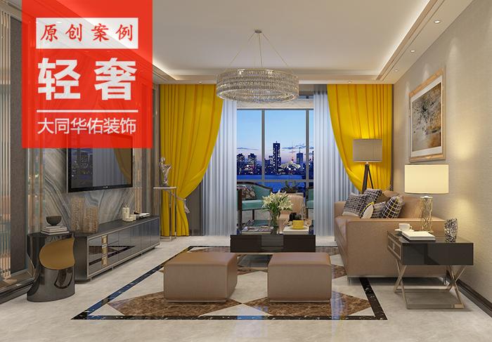 锦瑞wen源144ping方san室两厅现代轻奢风格zhuang修效果图