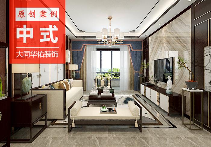御花园138ping方san室两厅中式风格zhuang修效果图