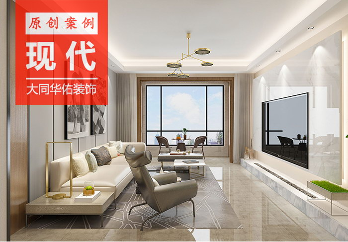 御花园128ping方san室两厅现代风格zhuang修效果图