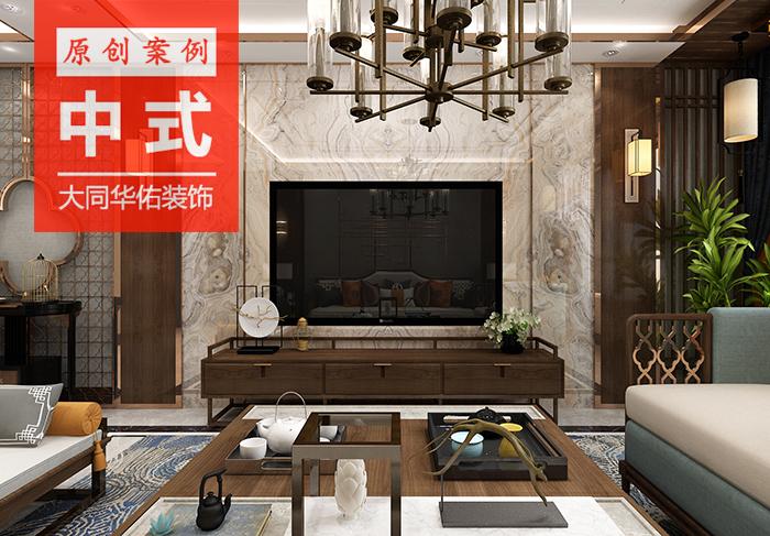 御花园128ping方san室两厅中式风格zhuang修效果图