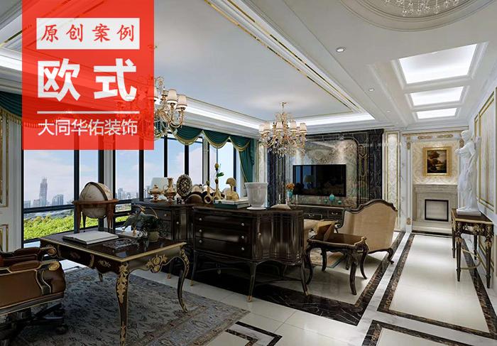 御花园162ping方san室两厅欧式风格zhuang修效果图