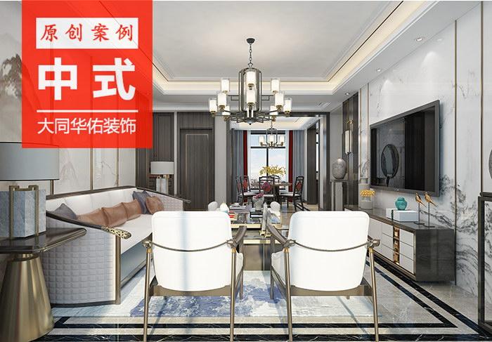 月xing东郡150平方四shi两厅新中式风ge装xiu效果图