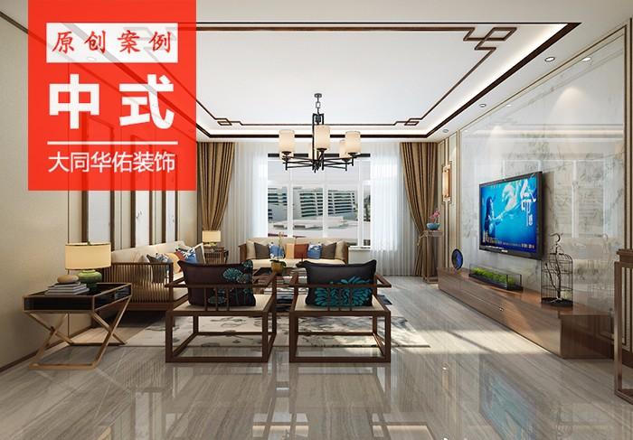 雍景台165平方三shi两ting新中式风ge装修效果图