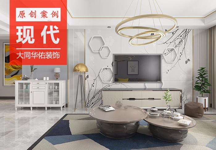 御花yuan128ping方三室两ting现代风格zhuang修效guo图