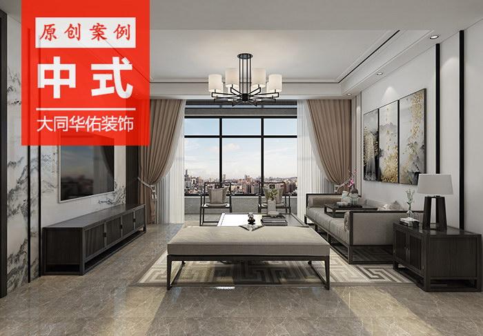 xing际rong域110平方三shi两厅新中式风ge装xiu效果图