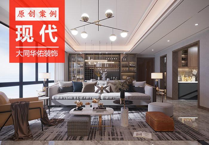 御long庭140平方三shi两厅xiandai简yue风ge装xiu效果图
