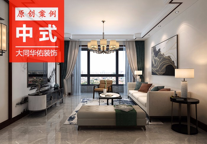 xing港城147ping方四室两ting中式风格zhuang修效guo图