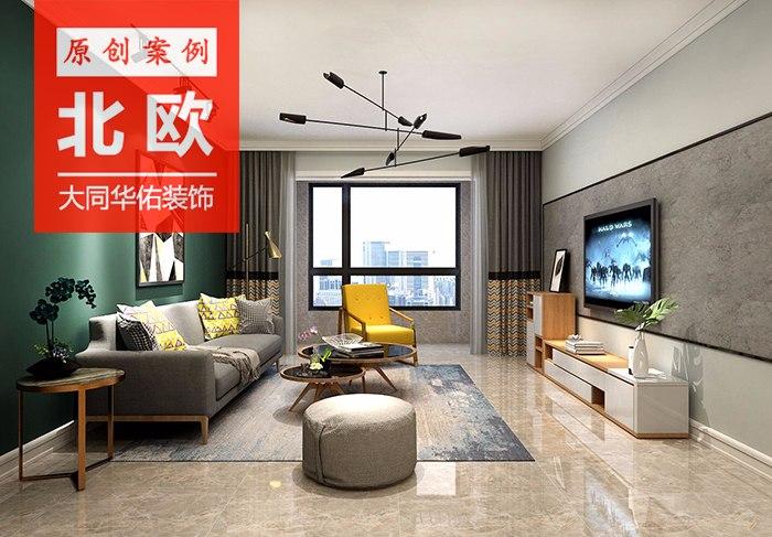yue星dong郡113平方三shi两ting北欧风ge装修效果图